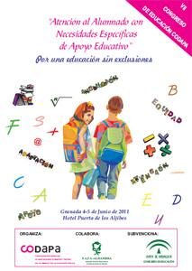 Cartel del séptimo congreso de educación