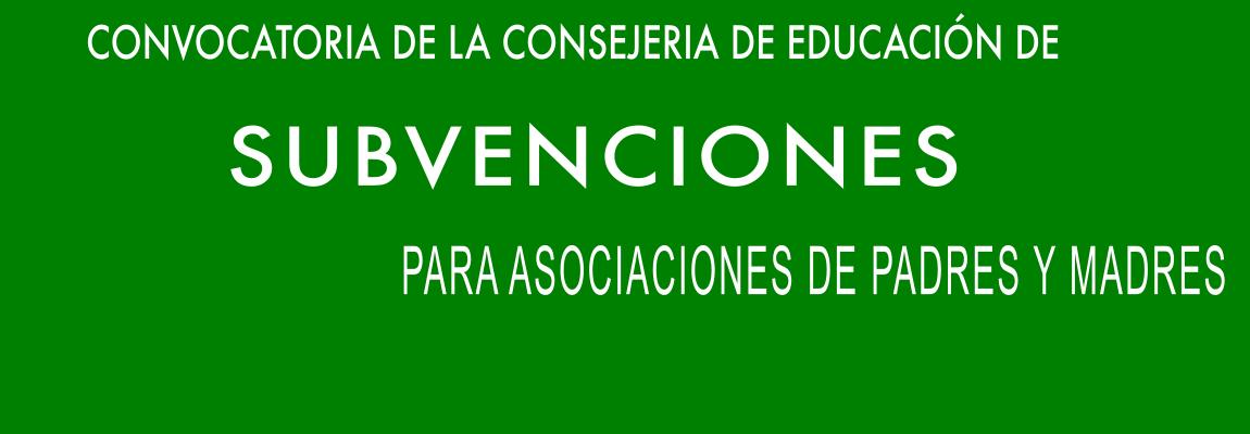 Subvenciones curso 2017-2018